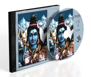 Musik-CD Cry of Siva